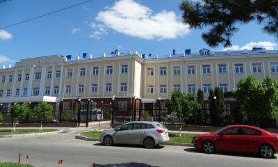 Здание ФСБ в Анапе