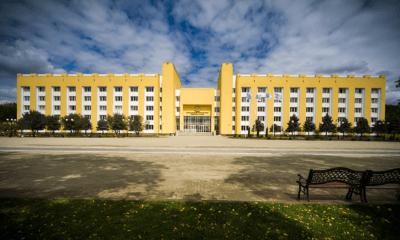 Краснодарский президентский кадетский корпус